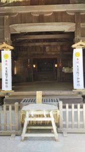 志賀海神社本殿近景