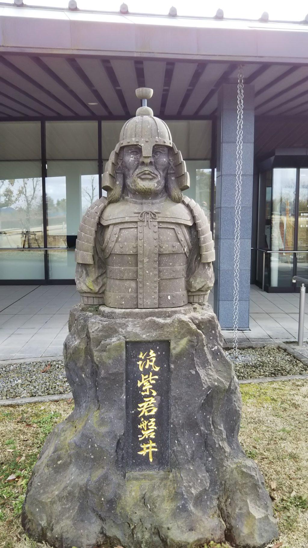 筑紫君磐井