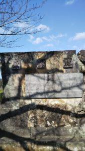 原城跡石碑