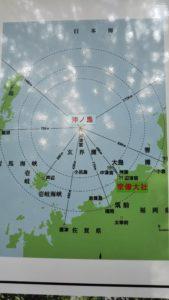 宗像大社内地図