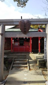 恋木神社鳥居