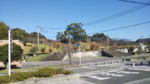 浦山公園入り口