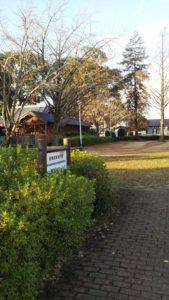 玉垂命神社公園