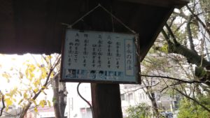 諏訪神社手洗い方法