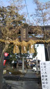 六所神社鳥居
