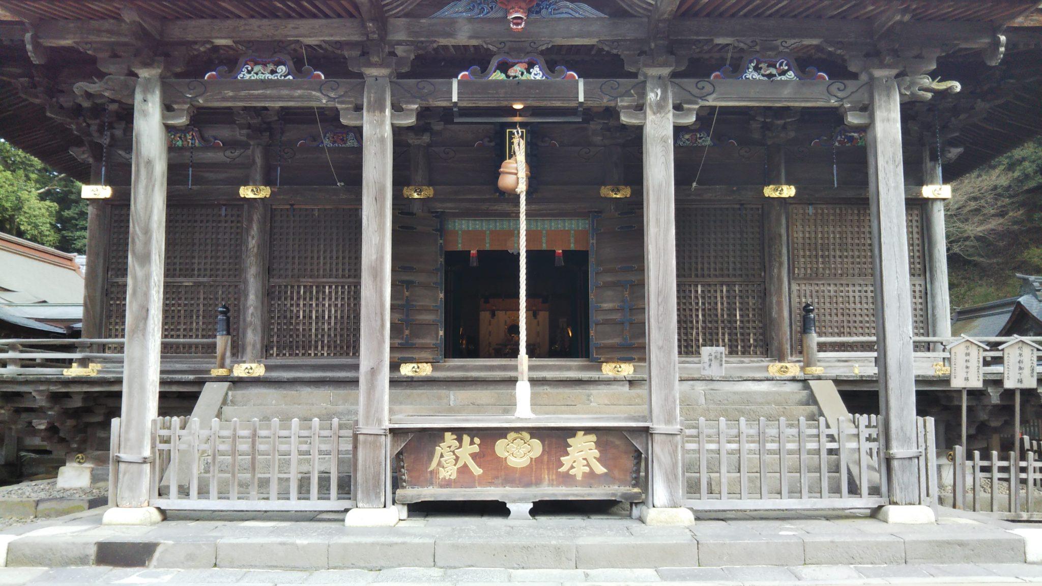 久留米・筑後地方の神社と古墳ガイドブック