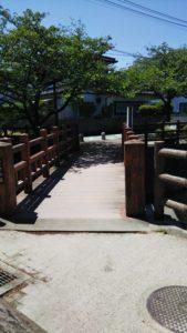 諏訪野町公園橋