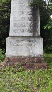 諏訪野戦後記念碑裏側