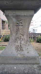 五穀神社灯篭2