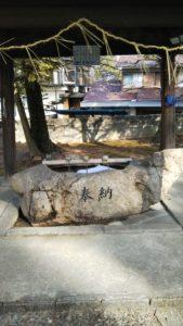 西町日吉神社手水舎