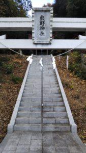 久留米熊野神社鳥居