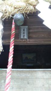 久留米熊野神社参拝