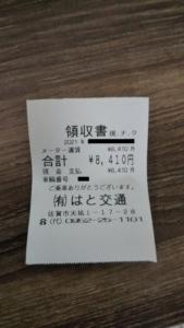 佐賀から久留米タクシー料金