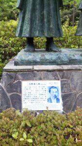 天野清三郎