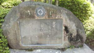 吉田松陰歌石碑