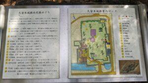 久留米城址map