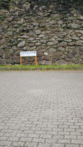 久留米城址駐車場